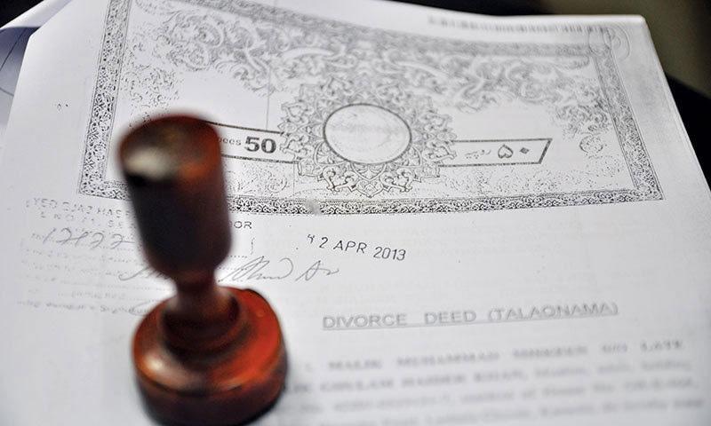 Divorce law in Pakistan