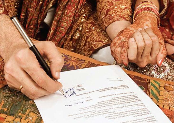 Court Marriage in Pakistan