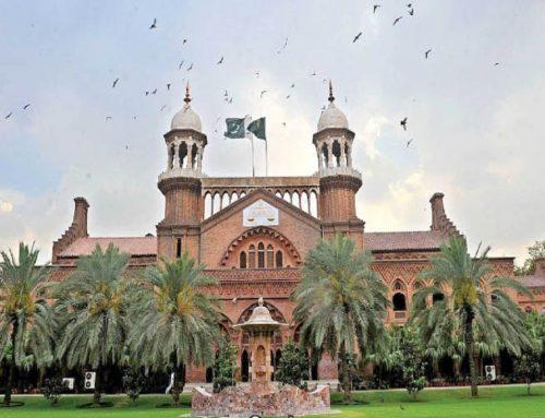 How to get Pre-arrest Bail in Pakistan